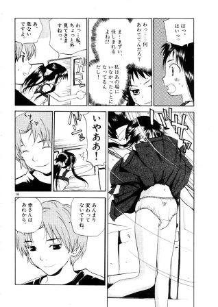 Professeur de manga hentai