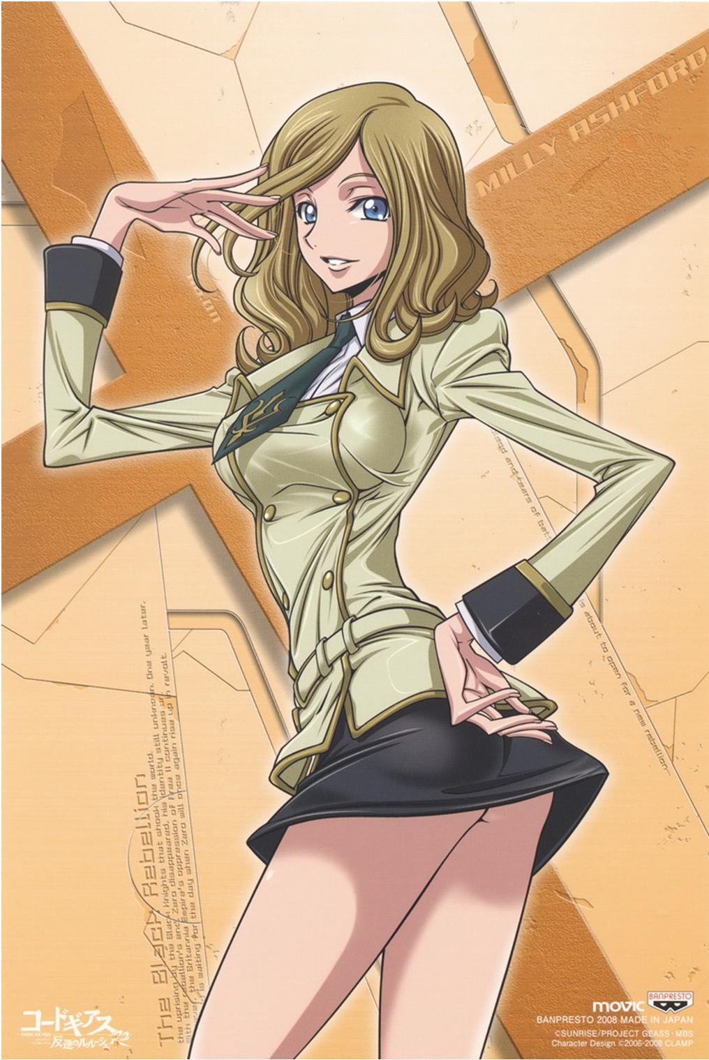 Inspector gadget and naruto cartoon porn scenes - 1 2