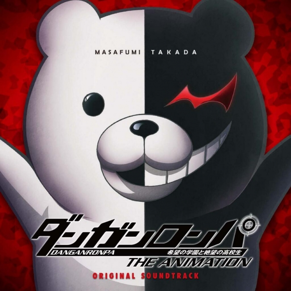 Danganronpa_the_animation_ost_cover